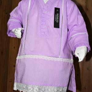 ..Beautiful Cotton Kurti For Girls Article K147